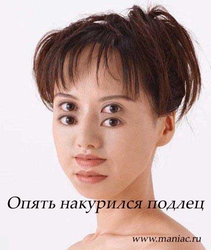 http://www.spumor.narod.ru/a18.jpg